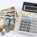 料金を安くしようと思ったら月額料金を抑えることが大事。WiMAX比較